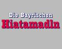bayhima